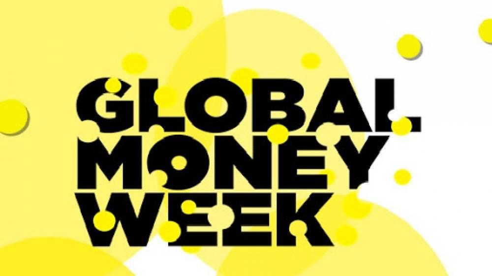 """#tanlov   """"O'zingni va pullaringni asra"""" videoroliklar tanlovi  """"Global money week"""" (""""Umumjahon pul haftaligi"""")"""